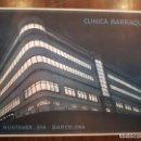 Coleccionismo Papel secante: SECANTE CLÍNICA BARRAQUER BARCELONA. OCULISTA OFTALMÓLOGOS. CALLE MUNTANER.. Lote 135781842