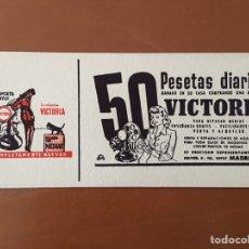 Coleccionismo Papel secante: PAPEL SECANTE MÁQUINA VICTORIA PARA LAS MEDIAS. Lote 135816117