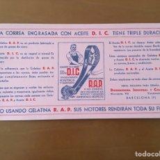 Coleccionismo Papel secante: PAPEL SECANTE ACEITE DIC ( CORREA GELATINA RAP MOTORES MOTOR). Lote 135817463