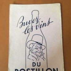 Coleccionismo Papel secante: PAPEL SECANTE VINS DU POSTILLON ( BUVARD FRANCÉS VINO). Lote 136824650