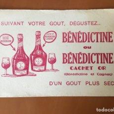 Coleccionismo Papel secante: PAPEL SECANTE FRANCÉS LICOR BENEDICTINE COGNAC (BUVARD). Lote 136826049