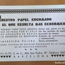 Coleccionismo Papel secante: PAPEL SECANTE PUBLICIDAD PAPEL ENGOMADO CIRICI HERMANOS BARCELONA. Lote 136830678
