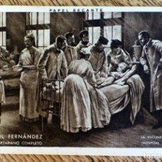 Coleccionismo Papel secante: PAPEL SECANTE PUBLICIDAD CEREGUMIL - LA VACUNA DEL CROUP - HOSPITAL TROUSSEAU. Lote 137790806