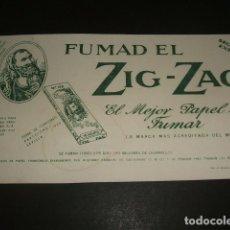 Coleccionismo Papel secante: PAPEL SECANTE PAPEL DE FUMAR ZIG ZAG VALLADOLID 11,5 X 21,5 CMTS. Lote 138813086