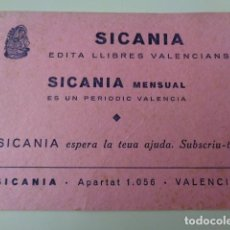 Coleccionismo Papel secante: SICANIA. EDITA LLIBRES VALENCIANS. VALENCIA.. Lote 140147706