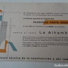 Coleccionismo Papel secante: INSTITUTO TECNICO DE LA CONSTRUCCIÓN Y DEL CEMENTO. FRANCISCO PRIETO MORENO, CONFERENCIA ALHAMRA. Lote 140148206