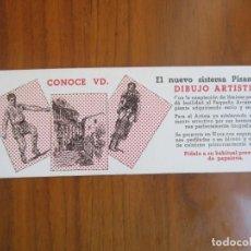 Coleccionismo Papel secante: PAPEL SECANTE-LAMINAS DE DIBUJO ARTISTICO-BUENO SIN USAR. Lote 141549778