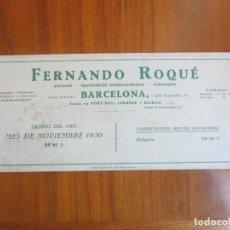 Coleccionismo Papel secante: PAPEL SECANTE-FERNANDO ROQUE- DEL 1930 SIN USAR. Lote 141584026