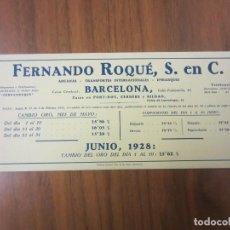 Coleccionismo Papel secante: PAPEL SECANTE-FERNANDO ROQUE-DEL 1928 SIN USAR. Lote 142480514