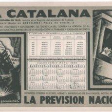 Collezionismo Carta assorbente: PAPEL SECANTE LA PREVISIÓN NACIONAL LA CATALANA. NUEVO SIN USAR. Lote 142539874