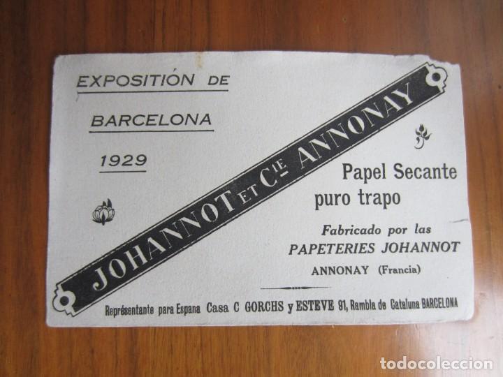 PAPEL SECANTE-ESPOSICION DE BARCELONA 1929 SIN USAR (Coleccionismo - Papel Secante)