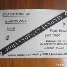 Coleccionismo Papel secante: PAPEL SECANTE-ESPOSICION DE BARCELONA 1929 SIN USAR. Lote 144606258