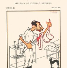 Coleccionismo Papel secante: PAPEL SECANTE CARICATURA FIGURA MEDICO FARMACIA ORIGINAL 1932 DR D. J. GIMENO SANCHO VALENCIA. Lote 145804406