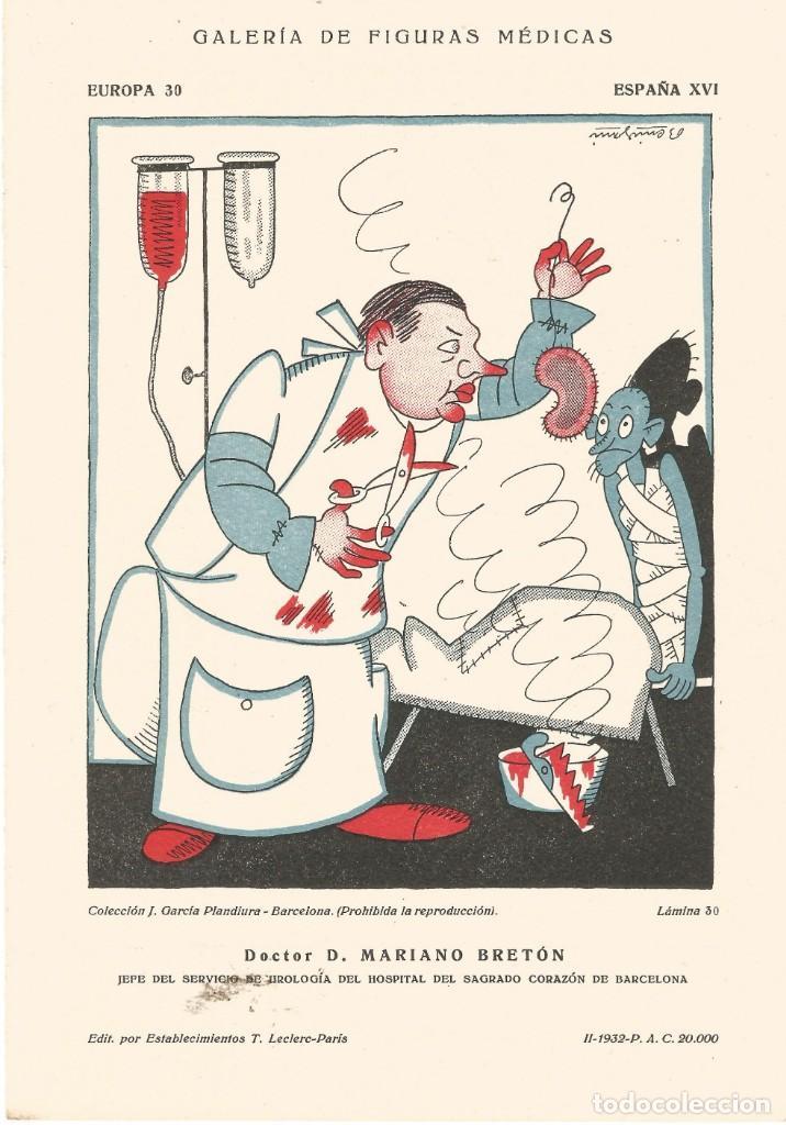 DIBUJO CARICATURA FIGURA MEDICO 1932 DOCTOR MARIANO BRETON UROLOGO BARCELONA COLECCION PLANDIURIA (Coleccionismo - Papel Secante)