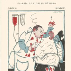 Coleccionismo Papel secante: DIBUJO CARICATURA FIGURA MEDICO 1932 DOCTOR MARIANO BRETON UROLOGO BARCELONA COLECCION PLANDIURIA. Lote 145810206
