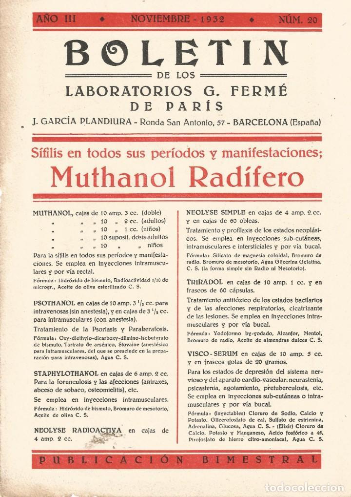 Coleccionismo Papel secante: SECANTE GALERIA DE FIGURAS MEDICAS CARICATURA 1932 DOCTOR AUGUSTO MONJARDINO CIRUJANO DE LISBOA - Foto 2 - 145850626