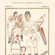 Coleccionismo Papel secante: SECANTE GALERIA FIGURAS MEDICAS CARICATURA 1931 DOCTOR LEON CARDENAL HOSPITAL CLINICO DE MADRID. Lote 145850842