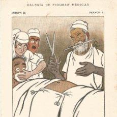 Coleccionismo Papel secante: SECANTE GALERIA FIGURAS MEDICAS CARICATURA 1931 DR D. C. LEJARS MEDICO FACULTAD DE MEDICINA PARIS. Lote 145851098