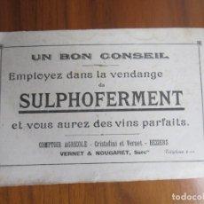 Coleccionismo Papel secante: PAPEL SECANTE-SULPHOFERMENT- VER FOTO. Lote 146730534