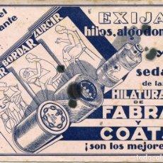 Coleccionismo Papel secante: SECANTE USADO- SANT ANDREU DE PALOMAR-FABRA Y COATS-TEXTIL HILATURA 15 X 20. Lote 146871286