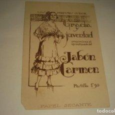 Coleccionismo Papel secante: JABON CARMEN , LOS PERFUMES GUIDOR. PAPEL SECANTE.. Lote 147768674