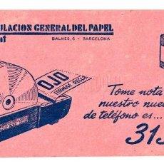 Coleccionismo Papel secante: PAPEL SECANTE PUBLICIDAD MANIPULACIÓN GENERAL DE PAPEL M. TORENT. Lote 150543086