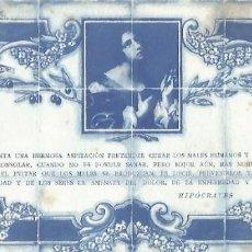 Coleccionismo Papel secante: ODONTOLOGIA ANTIGUO PAPEL SECANTE SANTA APOLONIA PATRONA DENTISTAS MBE AÑOS 20 30. Lote 152521514