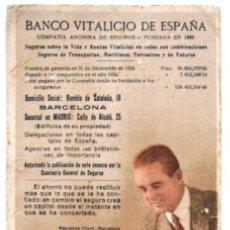 Coleccionismo Papel secante: PAPEL SECANTE CON PUBLICIDAD DEL BANCO VITALICIO DE ESPAÑA COMPAÑIA DE SEGUROS AÑOS 20. Lote 162369694