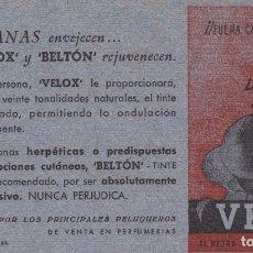 Coleccionismo Papel secante: PAPEL SECANTE VELOX Y BELTON VER FOTO ADICIONAL . Lote 166805042