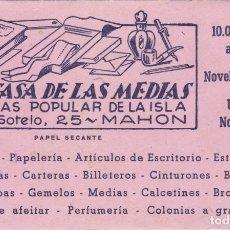 Coleccionismo Papel secante: PAPEL SECANTE LA CASA DE LAS MEDIAS VER FOTO ADICIONAL. Lote 166805262