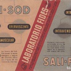 Coleccionismo Papel secante: PAPEL SECANTE LA CASA DE LAS MEDIAS VER FOTO ADICIONAL. Lote 166805734