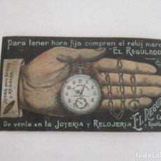 Coleccionismo Papel secante: CURIOSO PAPEL PUBLICITARIO - JOYERÍA Y RELOJERÍA EL REGULADOR, BARCELONA - PRINCIPIOS S. XX. Lote 169588572