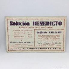 Coleccionismo Papel secante: PAPEL SECANTE SOLUCIÓN BENEDICTO - DR. SERRA - PROPAGANDAS MÉDICAS - MADRID . Lote 172278499