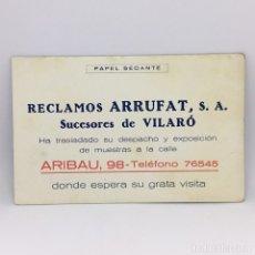 Coleccionismo Papel secante: PAPEL SECANTE RECLAMOS ARRUFAT S.A - SUCESORES DE VILARÓ - ARIBAU, 98 - BARCELONA . Lote 172281962