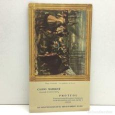 Coleccionismo Papel secante: PAPEL SECANTE CALCIO MARQUEZ - PROTEOL - PRODUCTOS NACIONALES DEL INSTITUTO MARQUEZ - MALAGA . Lote 172306952