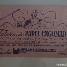 Coleccionismo Papel secante: ANTIGUO PAPEL SECANTE FABRICA DE PAPEL ENGOMADO, , LEER DESCIPCION. Lote 173914304