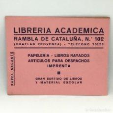 Coleccionismo Papel secante: PAPEL SECANTE LIBRERIA ACADEMICA - RAMBLA CATALUÑA - BARCELONA . Lote 174242720