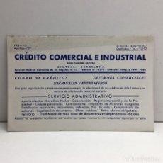 Coleccionismo Papel secante: PAPEL SECANTE CREDITO COMERCIAL E INDUSTRIAL - BARCELONA . Lote 174270190