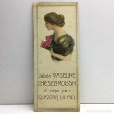 Coleccionismo Papel secante: PAPEL SECANTE JABON VASELINE CHESEBROUGH . Lote 174270684