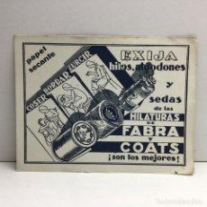 Coleccionismo Papel secante: PAPEL SECANTE EXIJA - HILOS ALGODONES - HILATURAS DE FABRA Y COATS . Lote 174270747