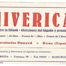 Coleccionismo Papel secante: LABORATORIOS PUNYED REUS ANTIGUO ORIGINAL PAPEL SECANTE AÑOS 40 MEDICO FARMACIA HIVERICA MEDICAMENT. Lote 174445164