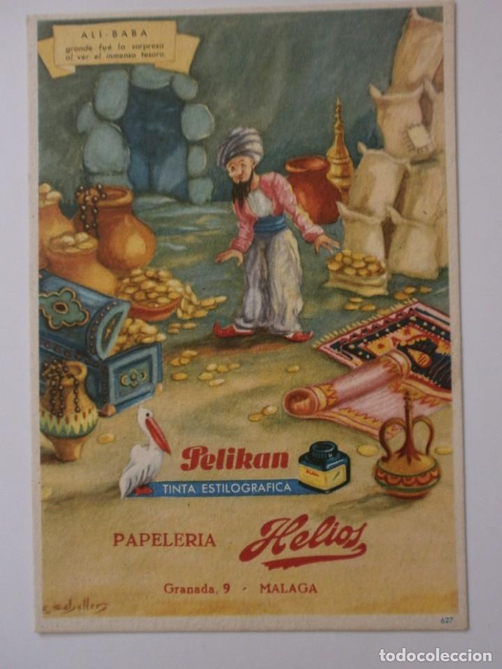 PAPEL SECANTE PELIKAN 627 NUEVO ALIBABA SELLO HELIOS MALAGA (Coleccionismo - Papel Secante)