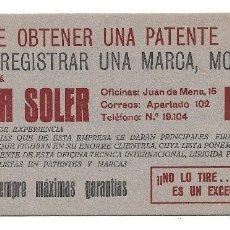 Collectionnisme Papier buvard: ANTIGUO PAPEL SECANTE - PUBLICIDAD DE - AGENCIA SOLER - MADRID TOTALMENTE NUEVO. Lote 176131929