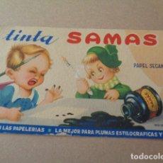 Coleccionismo Papel secante: VALENCIA. TINTA SAMAS. PAPEL SECANTE.. Lote 178605095