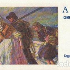Coleccionismo Papel secante: PAPEL SECANTE PUBLICIDAD AURORA COMPAÑÍA ANONIMA DE SEGUROS BILBAO. TAMAÑO: 24,5 X11CM. PASECA-249,5. Lote 178944681