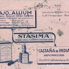 Coleccionismo Papel secante: PAPEL SECANTE PUBLICIDAD AJO-ALLIUM - STASIMA. LAB. DOCTOR COIRRE. TAMAÑO: 16 X12,5CM. PASECA-272. Lote 194657700
