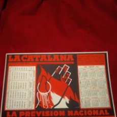 Coleccionismo Papel secante: ANTIGUO PAPEL SECANTE ALMANAQUE 1937 SEGUROS LA CATALANA. Lote 182909413