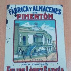 Coleccionismo Papel secante: PAPEL SECANTE FABRICA Y ALMACENES DE PIMENTON FELIPE LOPEZ GARCIA. PLASENCIA CACERES. Lote 184076345