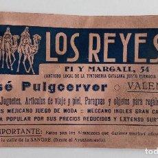 Coleccionismo Papel secante: PAPEL SECANTE LOS REYES. JOSE PUIGCERVER. VALENCIA. SIN USO. W. Lote 187184246