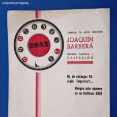 Coleccionismo Papel secante: PAPEL SECANTE JOAQUIN BARBERA. SIN USO. W. Lote 187507833